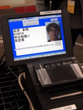 目視型の場合、このように事前に登録されていた写真がパソコンの画面に呼び出されるので、オペレーターが実際に目で確認してから発券する