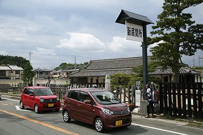 東京・日本橋を出発し、旧東海道をどこまで無給油で走れるかチェックした