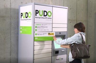 宅配便受取りロッカーは駅やショッピングモールなどに設置されている(画像提供/ヤマト運輸)
