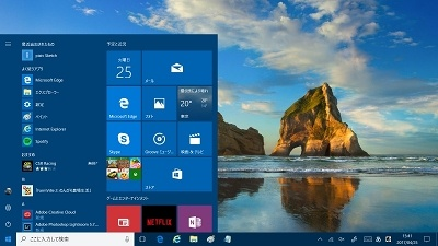 Windows 10は、アップデートで変化し続けるコンセプトのOSだ。操作方法も最新情報を押さえておこう