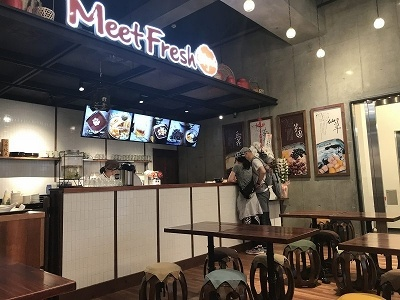 「MeetFresh 鮮芋仙(ミートフレッシ・シェンユイシェン) 赤羽本店」(北区赤羽2-21-2)営業時間は11~21時。年末年始以外は無休、店内38席・テラス24席