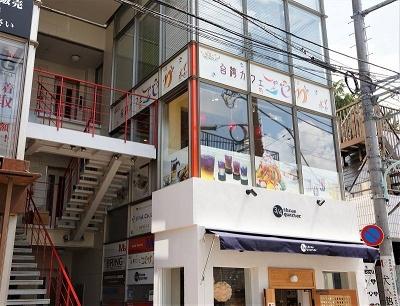 台湾カフェ「Zen」(渋谷区神宮前4-25-35 原宿メイプルスクエア2階)。営業時間は11~21時。不定休