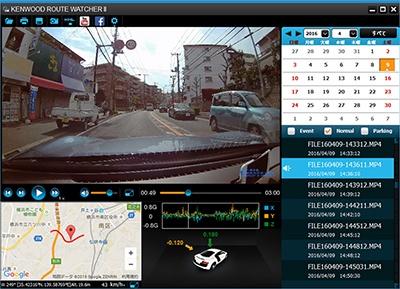 パソコン用の専用ビューアーの画面。走行場所と映像、速度などを確認しやすい。画像の切り出し機能やSNSや動画サイトへのアップロード機能を備えた製品もある。画像はDRV-610(JVCケンウッド)に付属するパソコン用ビューアーソフト
