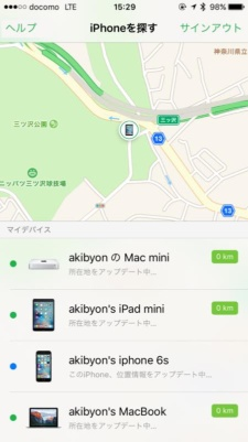 「iPhoneを探す」アプリを起動し、なくしたiPhoneで使用しているApple IDを使ってサインインする。iPhoneが見つかると地図上に表示される。「マイデバイス」リストでなくしたiPhoneをタップする