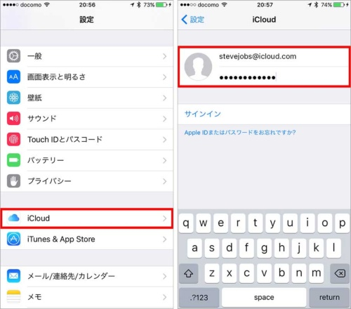 (左)ホーム画面の「設定」をタップして表示された画面で「iCloud」をタップする/(右)Apple IDとパスワードを入力してサインインする