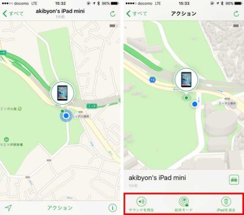 (左)画面上のiPhoneアイコン、または画面下部の「アクション」をタップする(ここでは説明の都合上、iPhoneからiPadを探している)/(右)画面下部に表示された「サウンドを再生」「紛失モード」「iPhoneを消去」をタップし、画面の指示に従って進めるとそれぞれの機能を実行できる