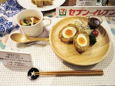 「スコッチエッグ・キャベツとチーズのトマトスープ」(1人前、510円)。半熟卵を合いびき肉で包み、パン粉をつけて揚げる