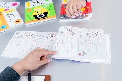 学校で習う1006字の必修漢字それぞれに対して3つずつ、合計3018の例文を掲載。特に貿易の「貿」、汽船の「汽」といった読み方も意味も限定される漢字に苦労したという