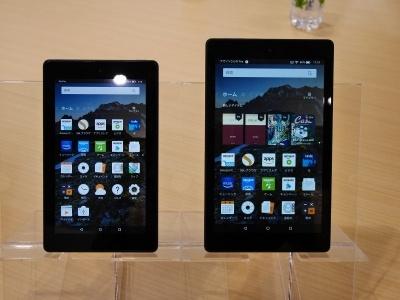 アマゾンの7型タブレット「Amazon Fire 7」(左)と、8型タブレット「Amazon Fire HD 8」(右)