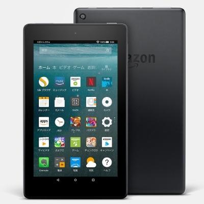 7型タブレットFire 7。Amazonプライムの会員なら5000円を切る価格で買える
