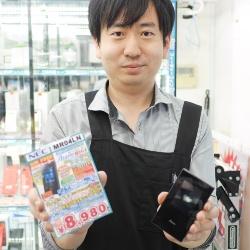 イオシスの太田文浩氏は「モバイルWi-Fiルーターはキズや汚れがあっても使用に影響がないので、リース上がりの中古品が安くてお薦め」と解説する