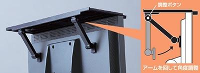アームを動かすときは調整ボタンを押す。いったん角度を決めてしまえば、調整ボタンを押さない限りアームは固定される