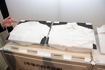 写真では分かりにくいが、長期間保管した後でも白さが持続する(左が普通の洗浄で、右がウルトラファインバブル洗浄)ことが確認できた