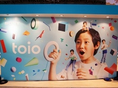 ソニーのトイ・プラットフォーム「toio(トイオ)」。2017年12月1日発売予定で価格は2万円前後。なお、遊ぶためには対応タイトルが別途必要になる