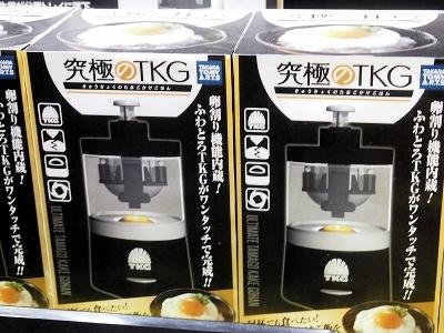 タカラトミーアーツ「究極のTKG」(3500円)、10月発売予定。パッケージの写真のように、卵を割って黄身と白身を分離する部分は透明になっている