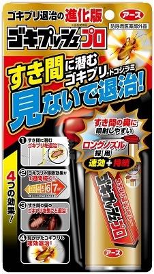 2017年2月にアース製薬が発売した「ゴキプッシュプロ(100ml)」(参考小売価格980円)。防除用医薬部外品