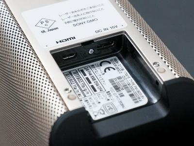 HDMI端子は底面にあり、給電やデータ転送で利用するUSB Type-Cも同じ場所にある
