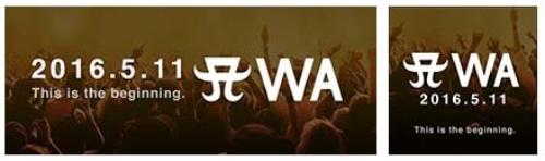 左がTwitter、右がInstagramでの告知。AWAの最初のAが浜崎あゆみのロゴに置き換わっている