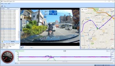 「PC Viewer. DRY TypeH」の画面。左側に撮影したファイル、中央に映像、右側に撮影した位置、下側に速度と加速度を表示できる。いつどこで、どの状態で撮影したのかを確認しやすい