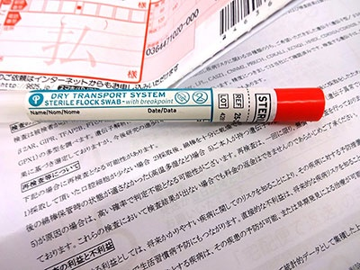 「遺伝子検査キット」は、肥満遺伝子3種類が1万2000円、6種類が1万9200円。中身は遺伝遺伝子採取カルポータ(綿棒)とIDシール、申込兼同意書、返信用宅配伝票、採取方法が書かれた用紙