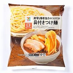 セブン-イレブン<br>「セブンプレミアム 具付きつけ麺」