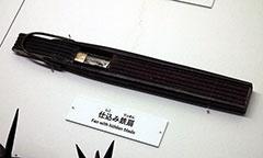 仕込み鉄扇。鉄扇自体も武器なのに、さらに中に刃物が仕込まれているのだ