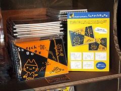 マルマンとキティとのコラボ「マルマンスケッチブック」(540円)には、塗り絵が5ページも付いている
