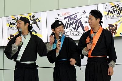 内覧会ではお笑いトリオのパンサーが応援団として登場。パンサーの3人はこの後忍者修業も体験した