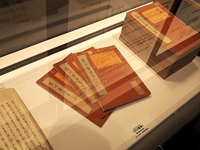 1676年に伊賀忍者藤林長門守の子孫、藤林左武次保武によって書かれた忍術書の集大成「万川集海」の原書。この史料が忍者研究の基になっているようだ