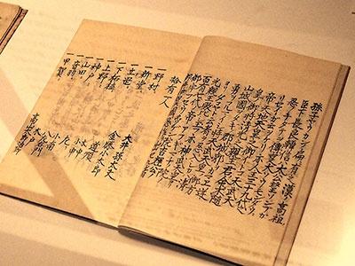 伊賀、甲賀の忍術名人ベスト11が記録されている「忍之目録」。こんな本まで出ていたらしい