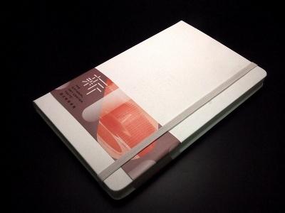 モレスキン×国立新美術館「国立新美術館スペシャルエディションノートブック」。建築ツアー参加者に配布される