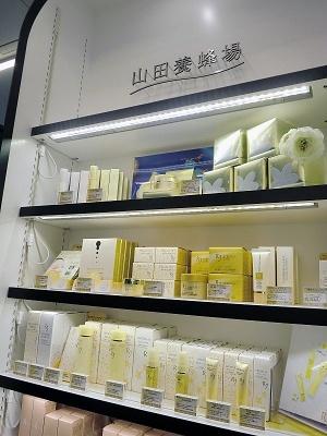 「山田養蜂場」はハチミツやローヤルゼリーを使った化粧品が充実。直営店とオンラインショップ以外での取り扱いは今回が初めて