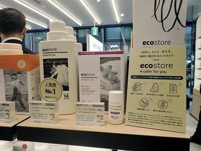 「エコストア」はニュージーランド発の環境に配慮したブランド。キッチン、ランドリーなど家庭用洗剤からベビー用品、スキンケア商品まで取りそろえる