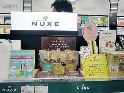 「ニュクス」は全身に使える保湿美容オイルが人気のフランス発ブランド