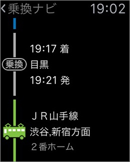 Apple Watch側のアプリで、「ルート」をタップ。すると、登録した経路の情報が表示される