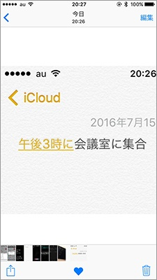 iPhoneの写真をApple Watchと同期するには、下部のハートをタップして、お気に入りに登録
