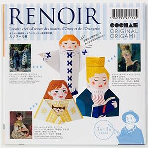 「創作おりがみ」(800円)。グラフィック折り紙などを手がけるデザインユニット・COCHAE(こちゃえ)とのコラボレーションによるもの