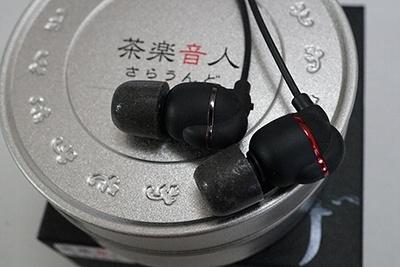 「ちょんまげ君」のモデルである「Chonmage -3号」。実売価格は税込み1万9000円
