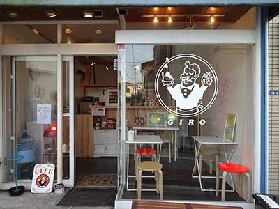 夏季の混雑を緩和するため、斜め向かいに開店した支店「ドルチェリア ジーロ」(渋谷区笹塚3-19-6)。営業時間は11~19時