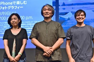 アップルストア銀座で講演した建築家の彦根 明さん(中央)と写真家の彦根藍矢さん(右)。左は、モデレーターを務めた「こども映画教室」代表の土肥悦子さん