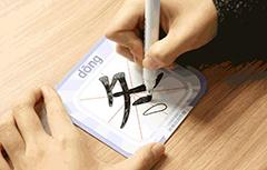 文字をぬってスマートフォンやタブレットで見るとイラストに変わり、英語と中国語で発音する