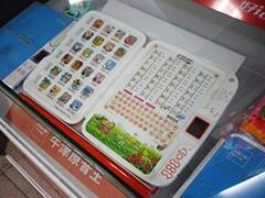 本のような形状の学習機は子供向けの定番商品