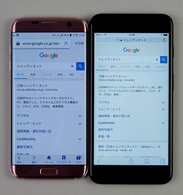正面から見ると、iPhone 7 Plus(右)のほうが若干明るく感じる