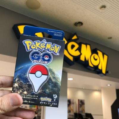 ポケモンGOプラスは、全国のポケモンセンター、ポケモンストアに加えて、ポケモンセンターオンライン、Amazonで販売。価格は3500円(税別)。初回販売分は完売し、次回の販売は11月に予定されている