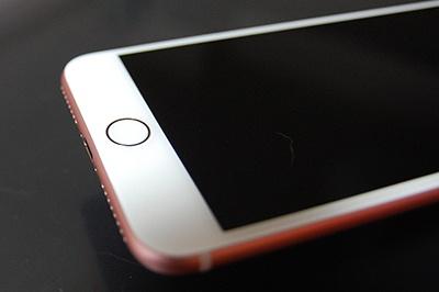 iPhone 7のホームボタン