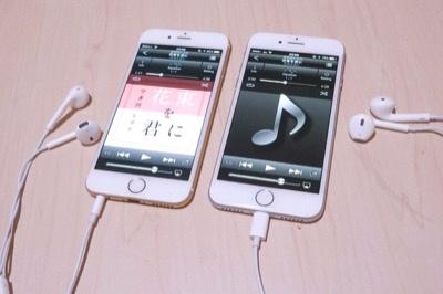 iPhone 7とiPhone 6とで純正イヤホンを聴き比べた
