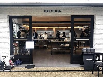 バルミューダは9月7~12日、期間限定店舗を代官山の商業施設「代官山 T-SITE」内に出店した