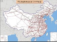 2008年版の高速鉄道規格図。2020年目標で未完成の路線も