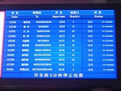 東海道新幹線ほどの頻度ではないが、それでも新幹線の発着数は確実に増えている