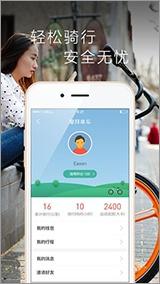 走行距離などがアプリに記録され、健康管理にも役立つ